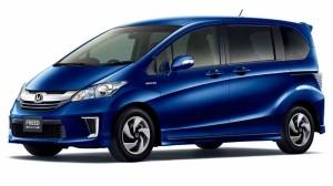 Hybrid Premium Edition